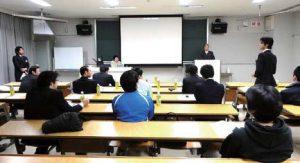 岐阜経済大学との交流